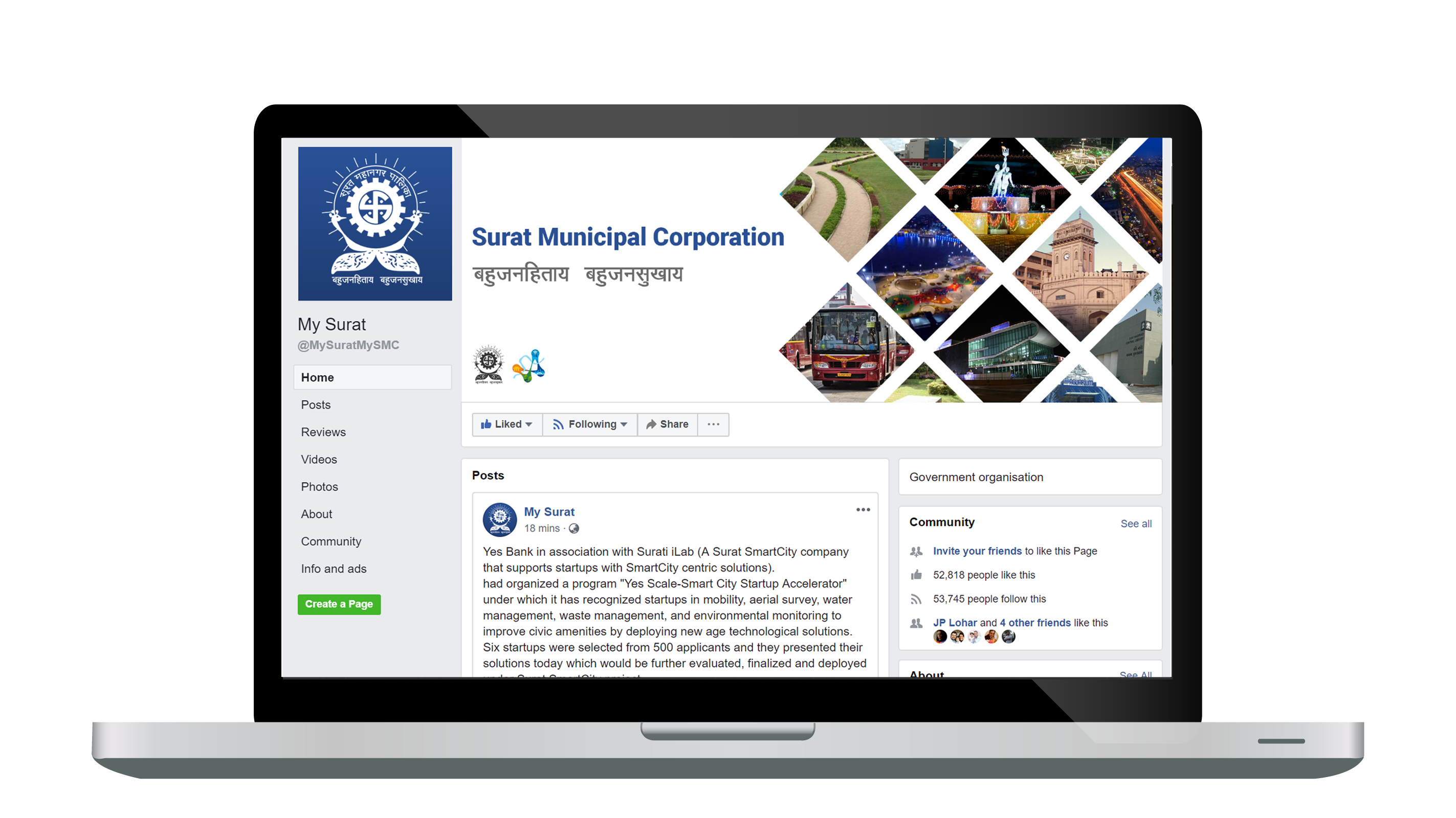 SURAT MUNICIPAL CORPORATION – SMC